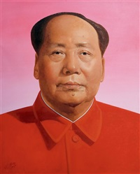 chairman mao by liu guoqiang