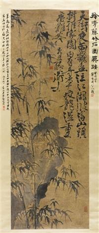 竹石图 the bamboo and bird by xu wei