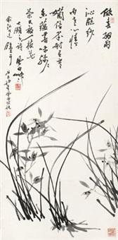 幽兰图 by jiang fengbai