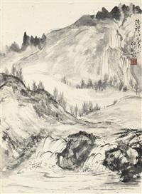 山水 (landscape) by hei bolong