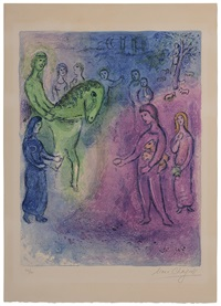 the arrival of dionysophanes (from daphnis & chloe) by marc chagall