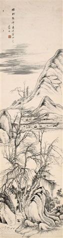 山水 by xiang wenyan