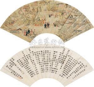 赐宴图 行书书法 2 works on 1 scroll by xia daguan