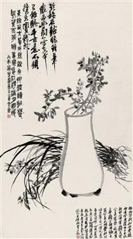 兰桂清赏图 by wu changshuo