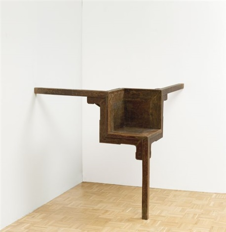 table with three legs by ai weiwei
