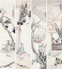 人物 四屏 设色纸本 (in 4 parts) by ren yu
