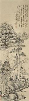 山居图 by yun xiang