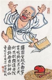 漫画 by liao bingxiong