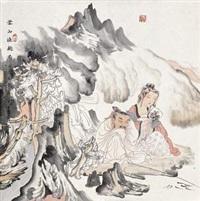 云山渔趣图 by xu yongsheng