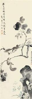 松鼠图 立轴 设色纸本 by ma jin