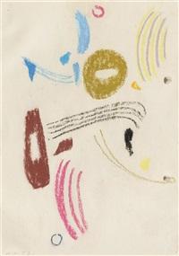 ohne titel (abstrakte komposition) 1953 by max ackermann