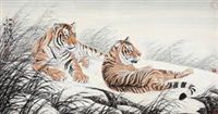 山野双威图 镜心 设色纸本 (painted in 1995 tigers) by meng xiangshun