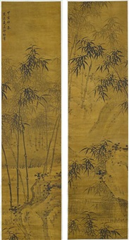 bamboo (pair) by xia chang