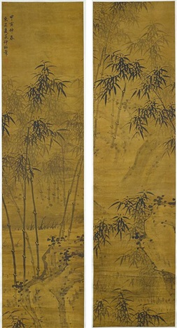 bamboo pair by xia chang
