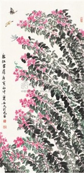 新红芳菲 by xiao anmin