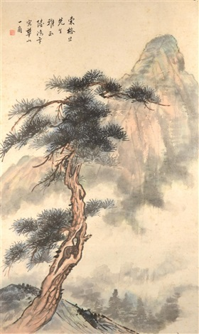 mountain pine by lu hongnian