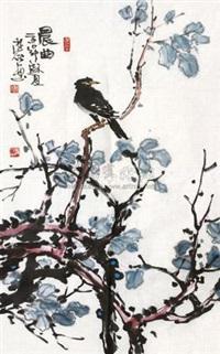 晨曲 by lin youxia