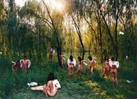 paradise lost by liu jin