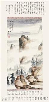 山川出云图 by liu zigu