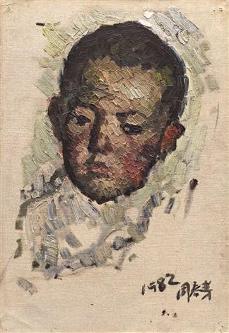 藏族小孩像 a tibetan boy by zhou chunya