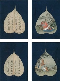 arhats on corypha leaves (album w/18 leaves) by chinese school (17/18)