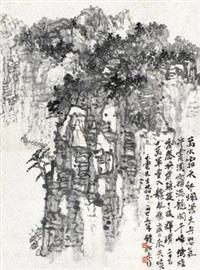 山水 立轴 水墨纸本 by qian songyan