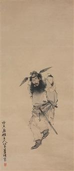 zhong qui by li ji