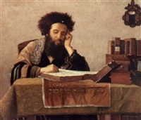 reading the torah by jaromir kocourek