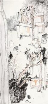 山水 by liu mingbo