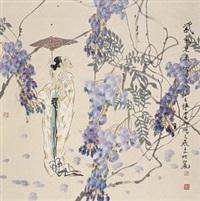 紫气东来 by liang wenbo