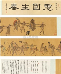 figures (+ 2 others; 3 works) by zhu derun
