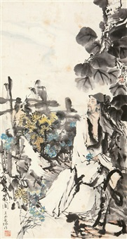 landscape and character by liu huaishan