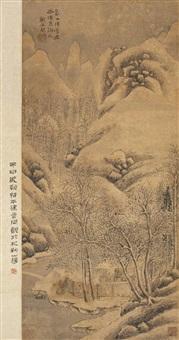 对雪图 (landscape) by liu yuanqi