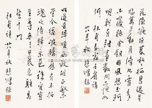 书法 (二帧) (2 works) by xu beihong