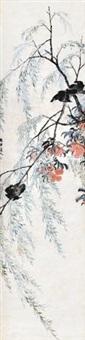柳条八哥 by luo anxian