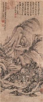 landscape by ma wan
