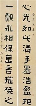 隶书十言联 对联 (couplet) by xu chengyao