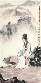 孟姜女万里寻夫图 by bai bohua