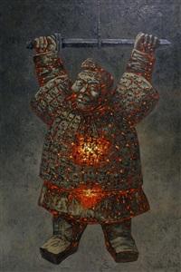 huanging by xu yinghui