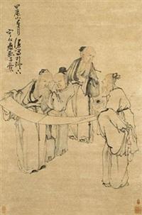 五老图 by huang shen