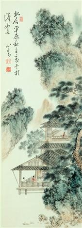 landscape by pu ru