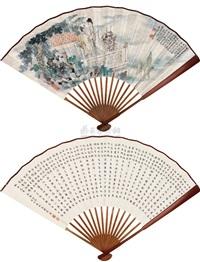figures (+ calligraphy, by zhan jie, verso) by jiang dongbai
