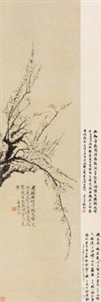 晴空疏影 by wang shishen