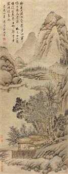 树荫读书图 (landscape) by zhuang jiongsheng
