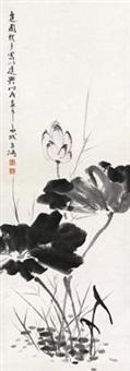 墨荷 by wang xuetao