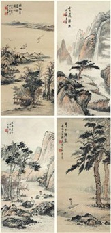 山水 (in 4 parts) by xu beiting