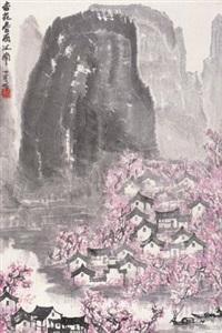 杏花春雨江南 by li xiaoke