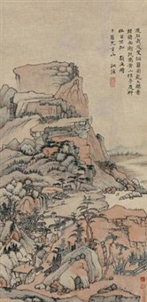 黄山幽居图 (dwelling in huangshan mountain) by jiang zhu