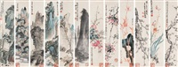 landscapes (12 works) by wang rong and hu peiheng