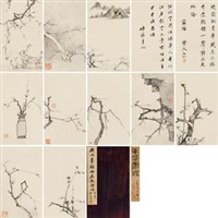墨梅山水册 (album of 10) by hong ren
